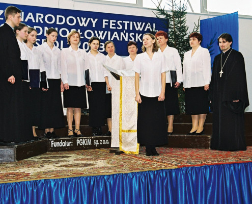 Choir of the Orthodox Parish church. of the Protecting Veil of Mary the Theotokos in Slawatycze under the direction of Ewa Wasilczyk