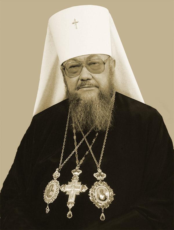 Metropolitan Sawa