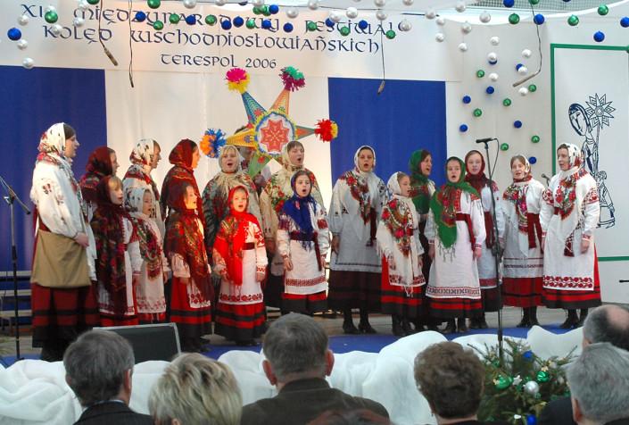 """Młodzieżowy Zespół Folklorystyczny """"Ranok"""" z Bielska Podlaskiego"""