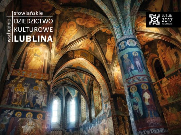 Fundacja była mecenasem festiwalu Wschodniosłowiańskie Dziedzictwo Kulturowe Lublina