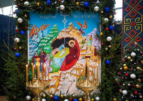 XXI MFKW - ikona Bożego Narodzenia
