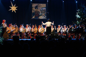"Folk Bandurist Band ""Zorianycia"" of Ivan Franko National University Lviv"