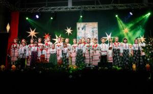 Zespół TAUKACHYKI Dziecięcej Szkoły Muzycznej – Kobryń (Białoruś)