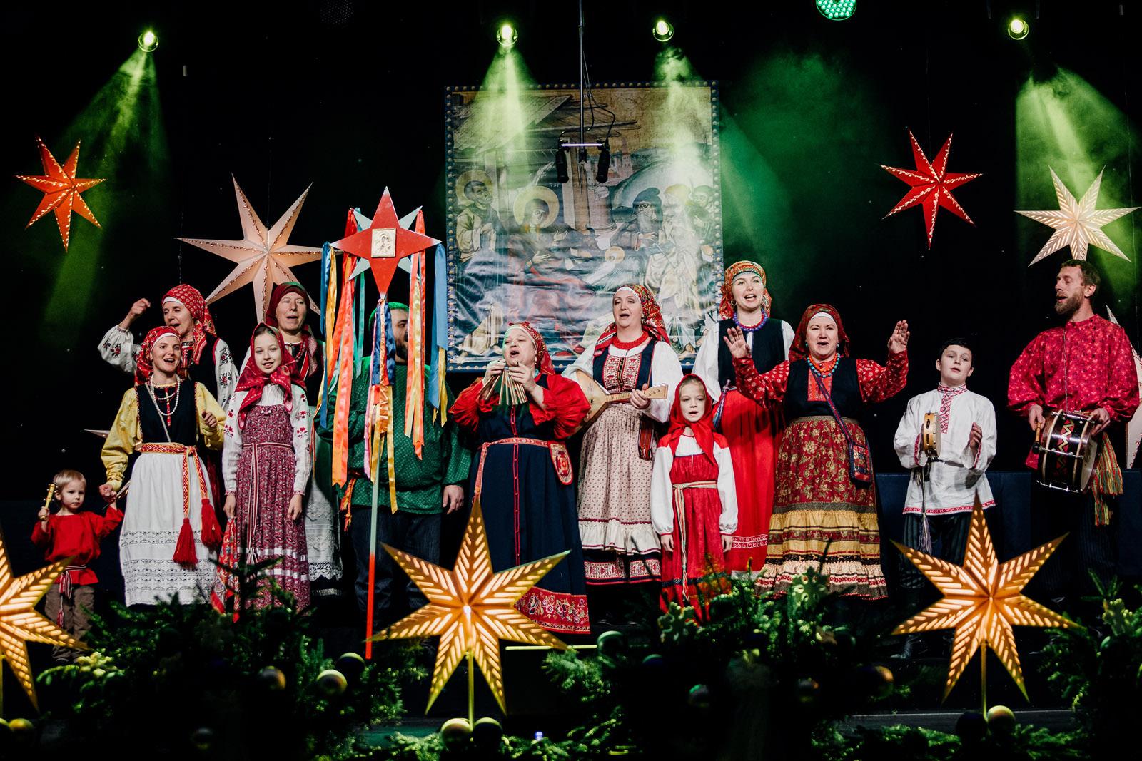 """Folklorystyczny Zespół """"DIKOJE POLE"""" Centrum Kultury """"Zelenograd"""" z Zielonogrodu (Rosja)"""